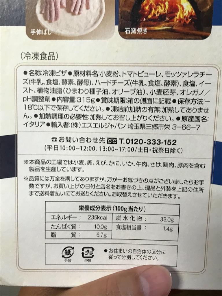 f:id:yokohamamiuken:20191012154008j:image