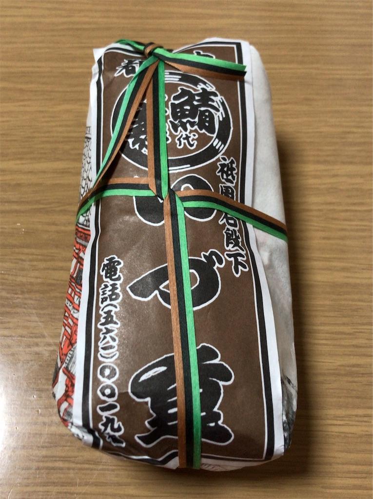 f:id:yokohamamiuken:20191012154245j:image