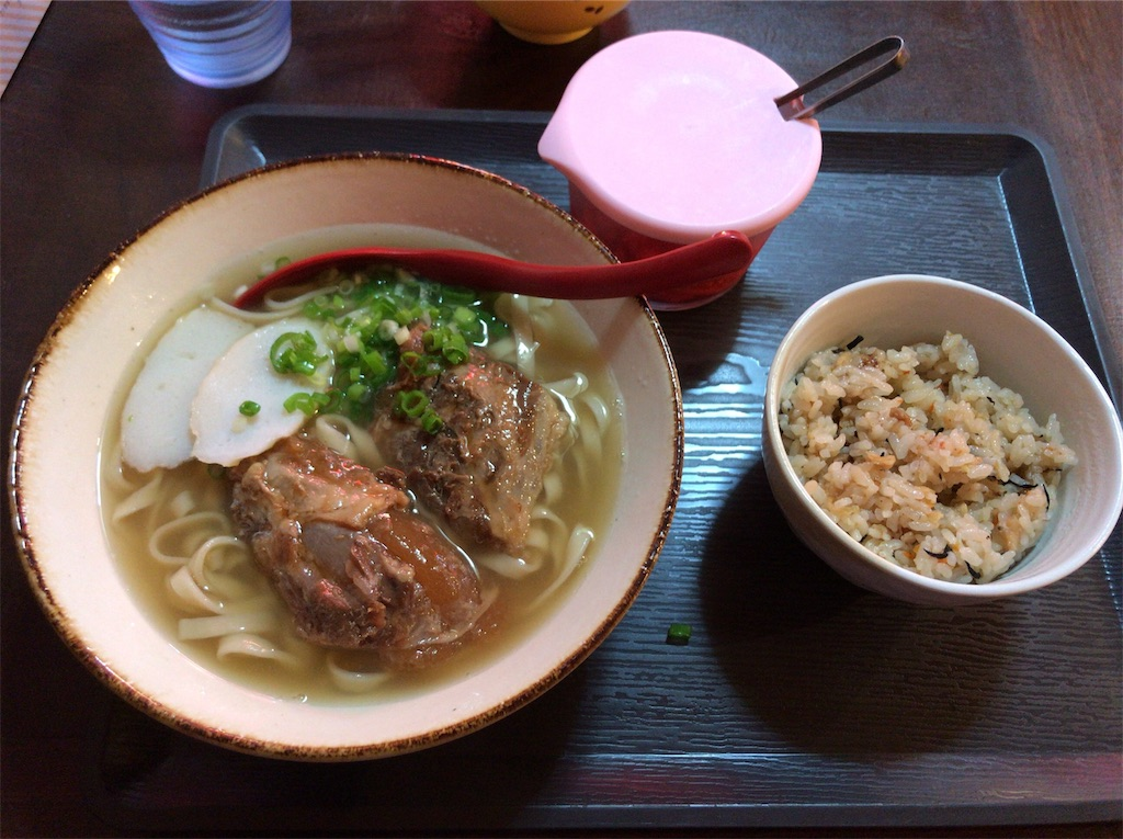 f:id:yokohamamiuken:20191013220202j:image