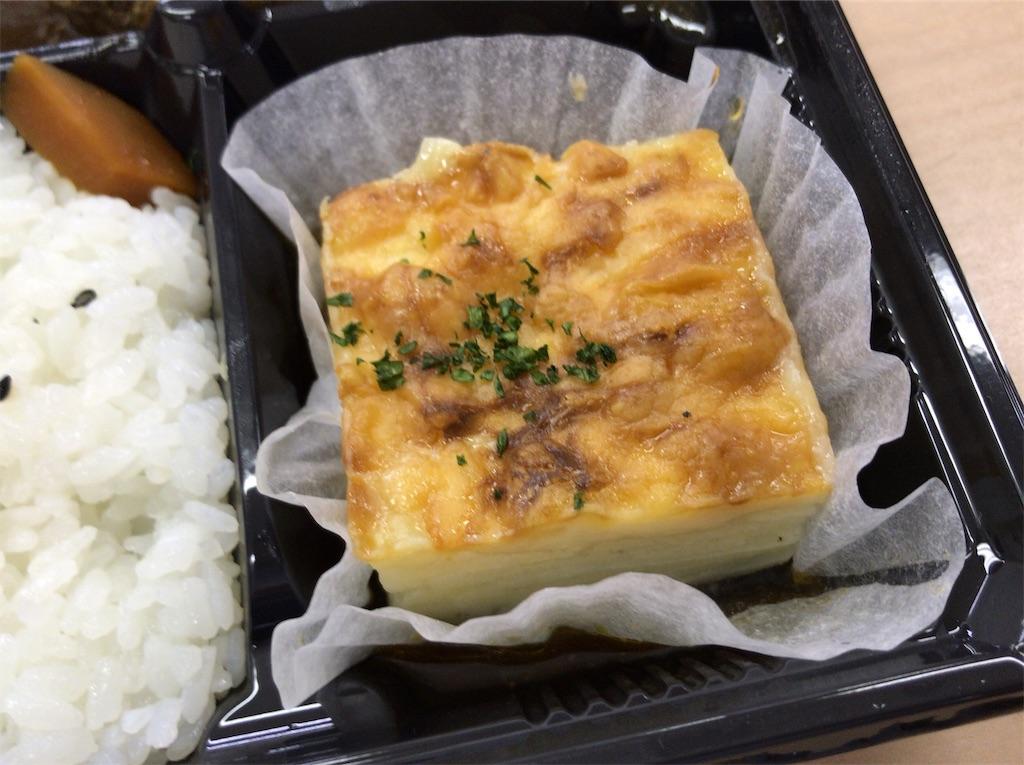 f:id:yokohamamiuken:20191014160028j:image
