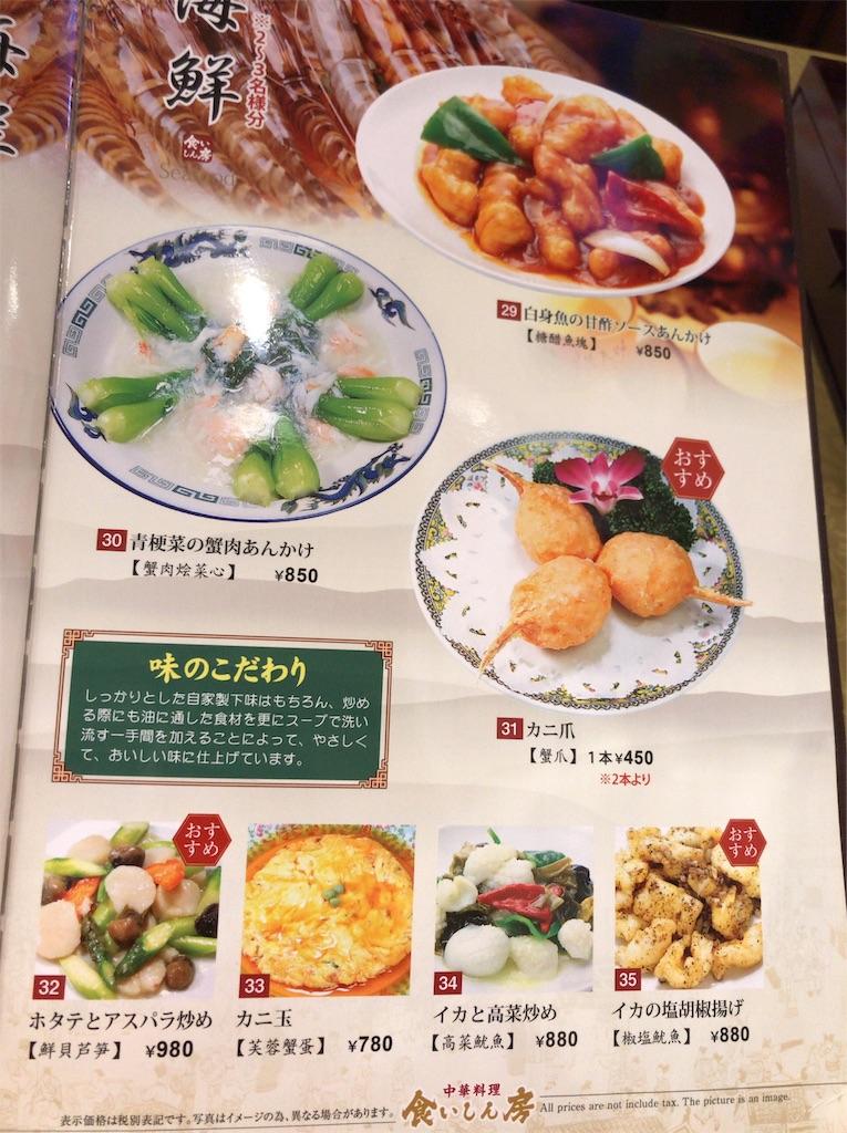 f:id:yokohamamiuken:20191015000327j:image