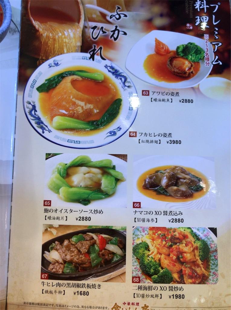 f:id:yokohamamiuken:20191015000449j:image