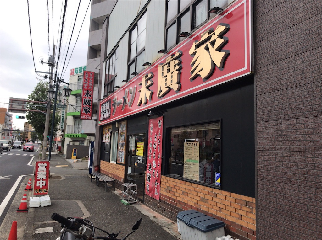 f:id:yokohamamiuken:20191016115428j:image