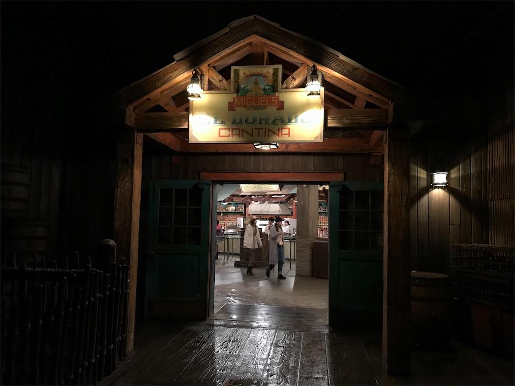 f:id:yokohamamiuken:20191017232605j:image