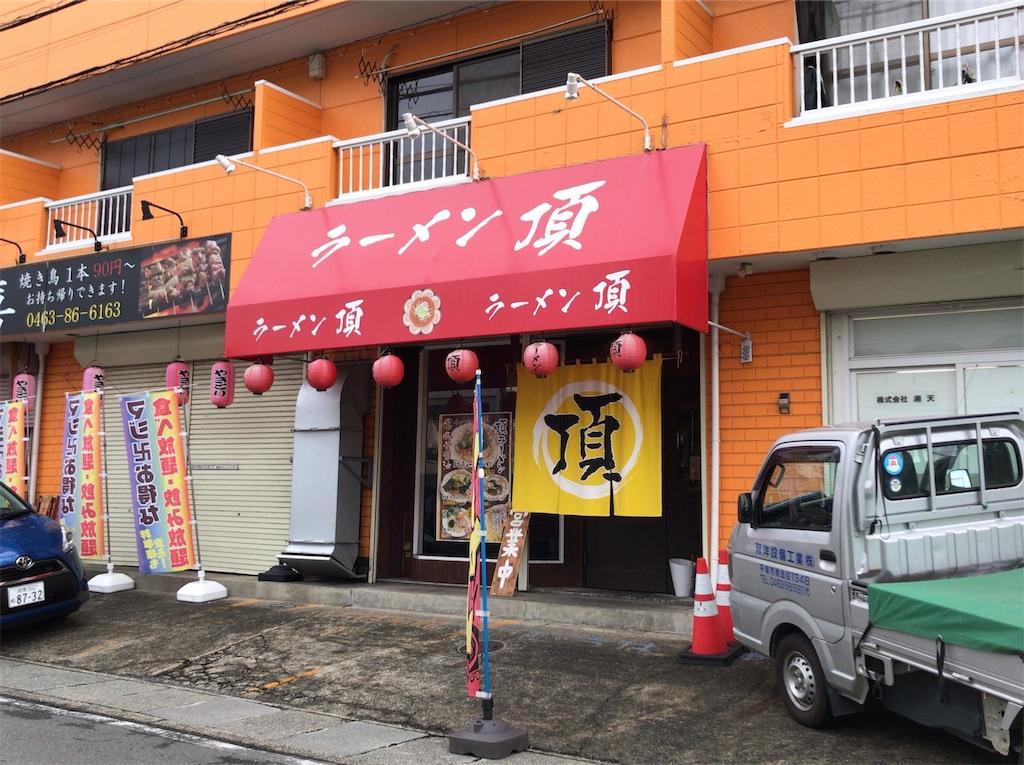 f:id:yokohamamiuken:20191018205900j:image