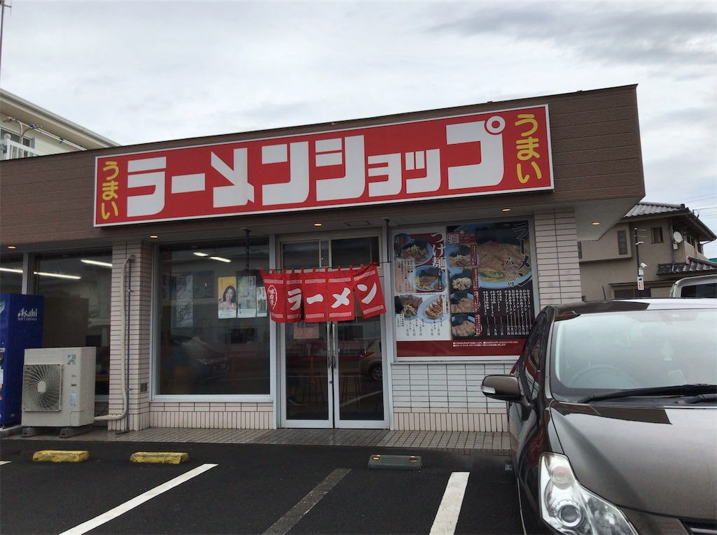 f:id:yokohamamiuken:20191019134818j:image