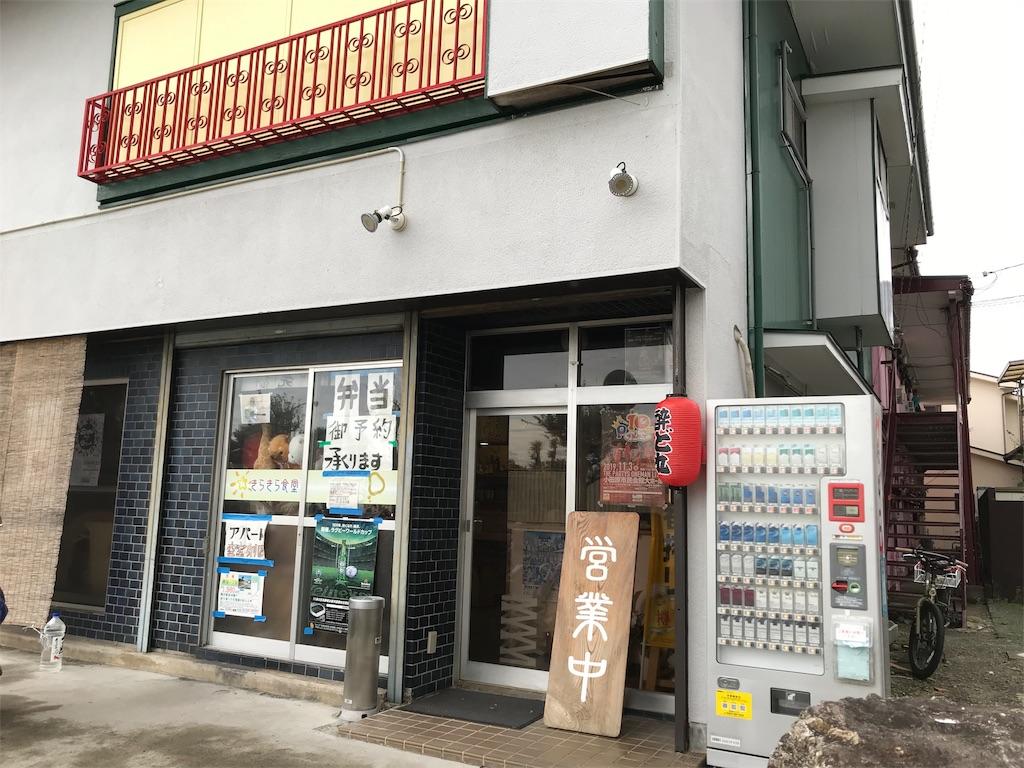 f:id:yokohamamiuken:20191019220710j:image