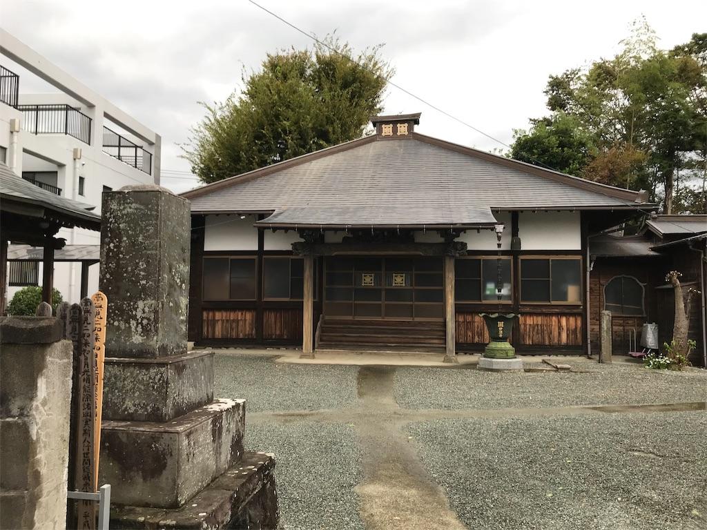 f:id:yokohamamiuken:20191019221330j:image
