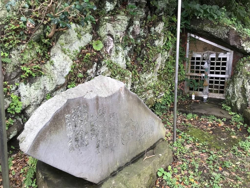 f:id:yokohamamiuken:20191019223023j:image