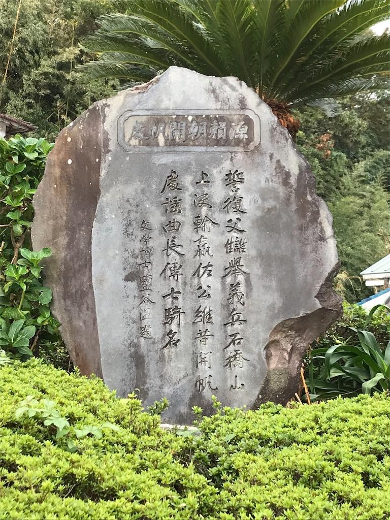 f:id:yokohamamiuken:20191019223030j:image
