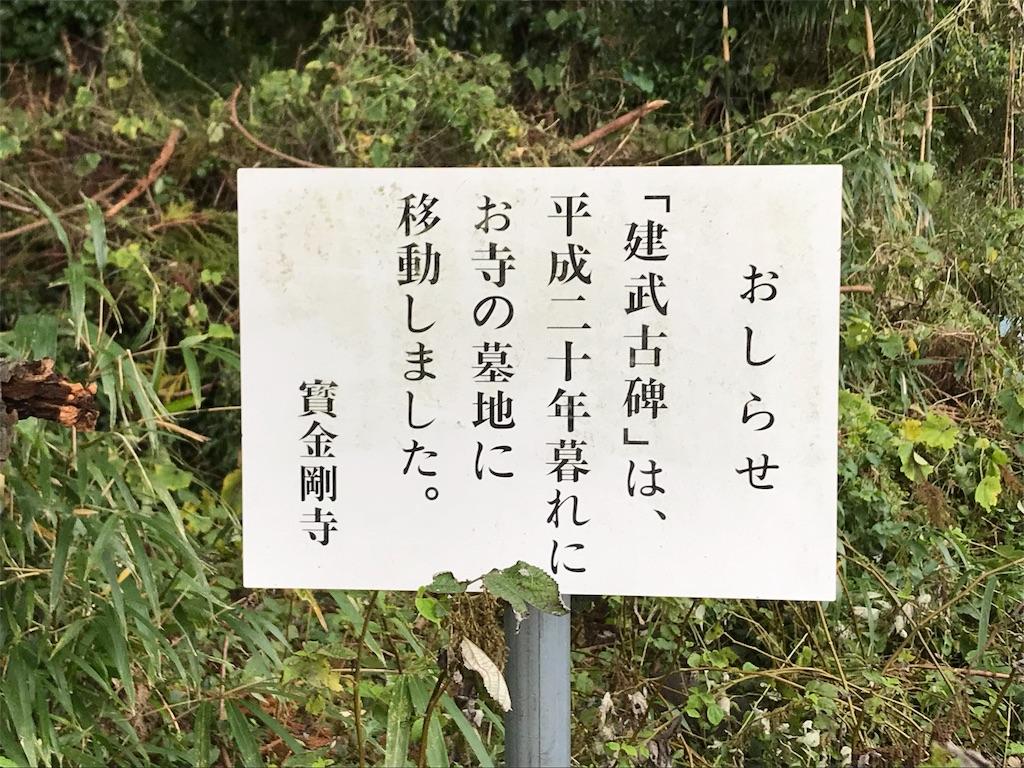 f:id:yokohamamiuken:20191019223943j:image