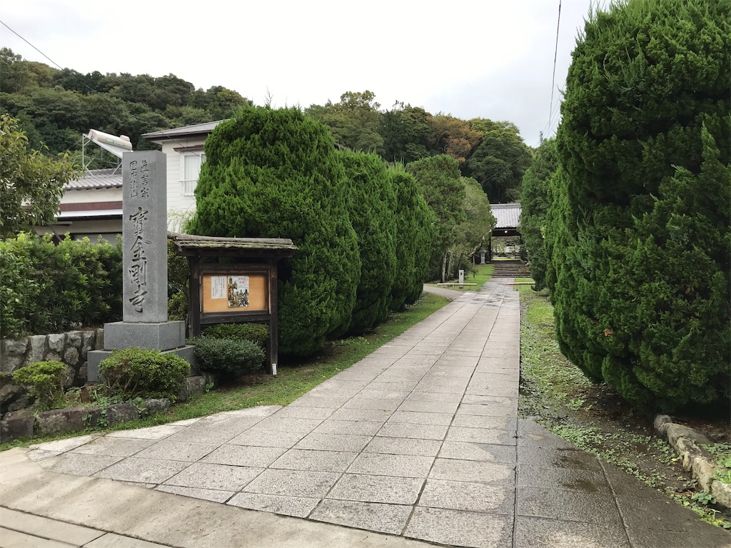 f:id:yokohamamiuken:20191019223953j:image