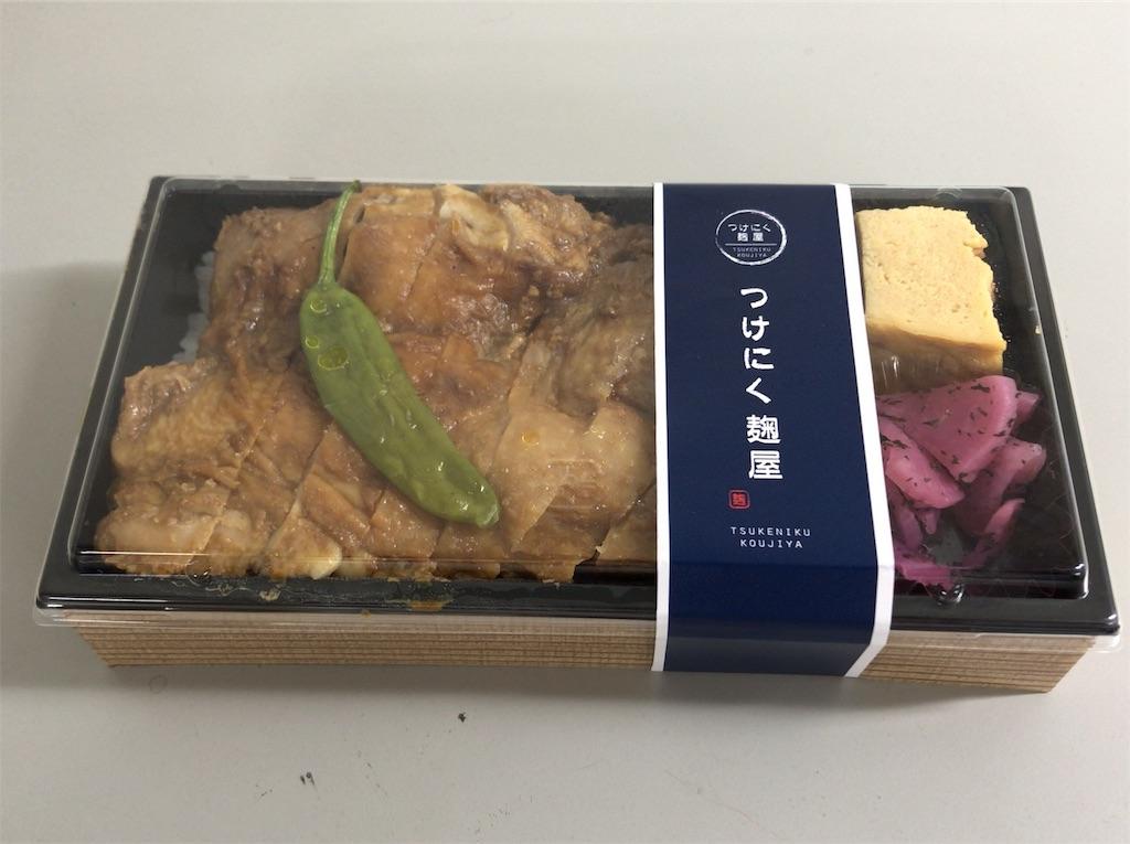 f:id:yokohamamiuken:20191020205154j:image