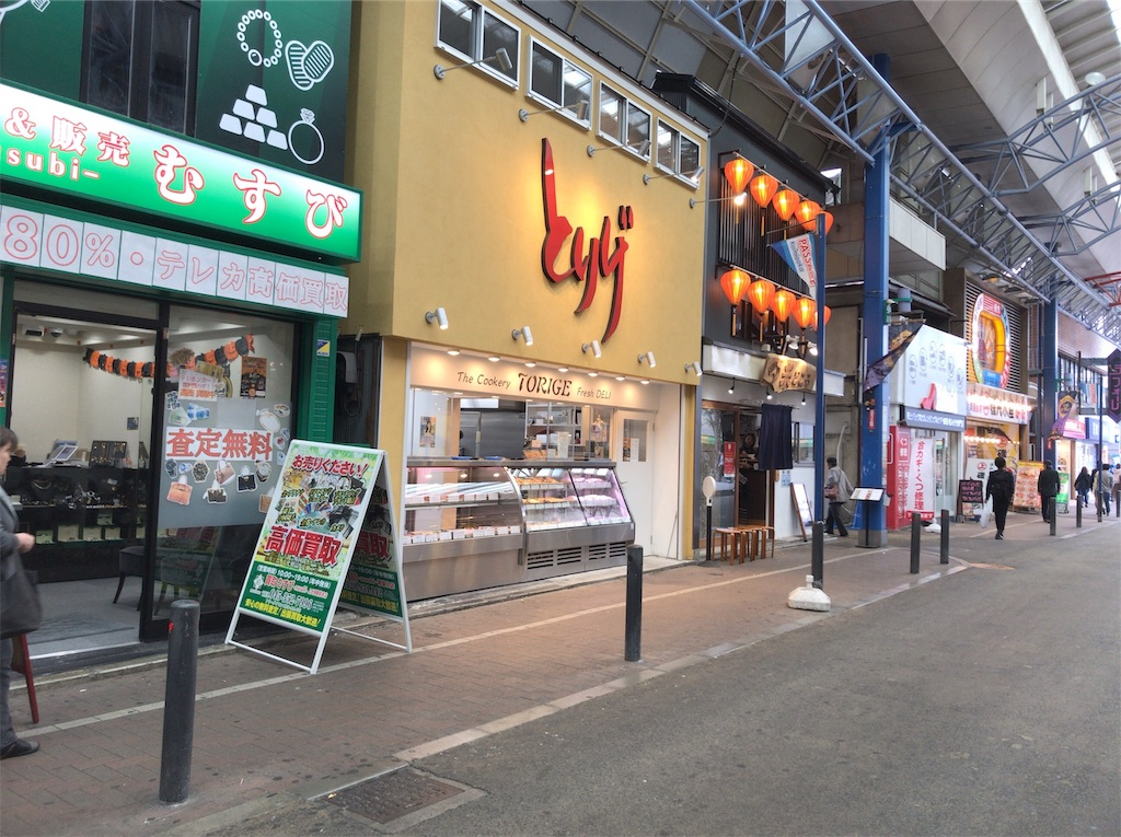 f:id:yokohamamiuken:20191024135046j:image