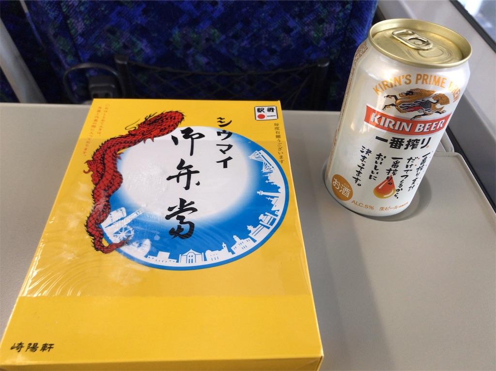 f:id:yokohamamiuken:20191027000410j:image