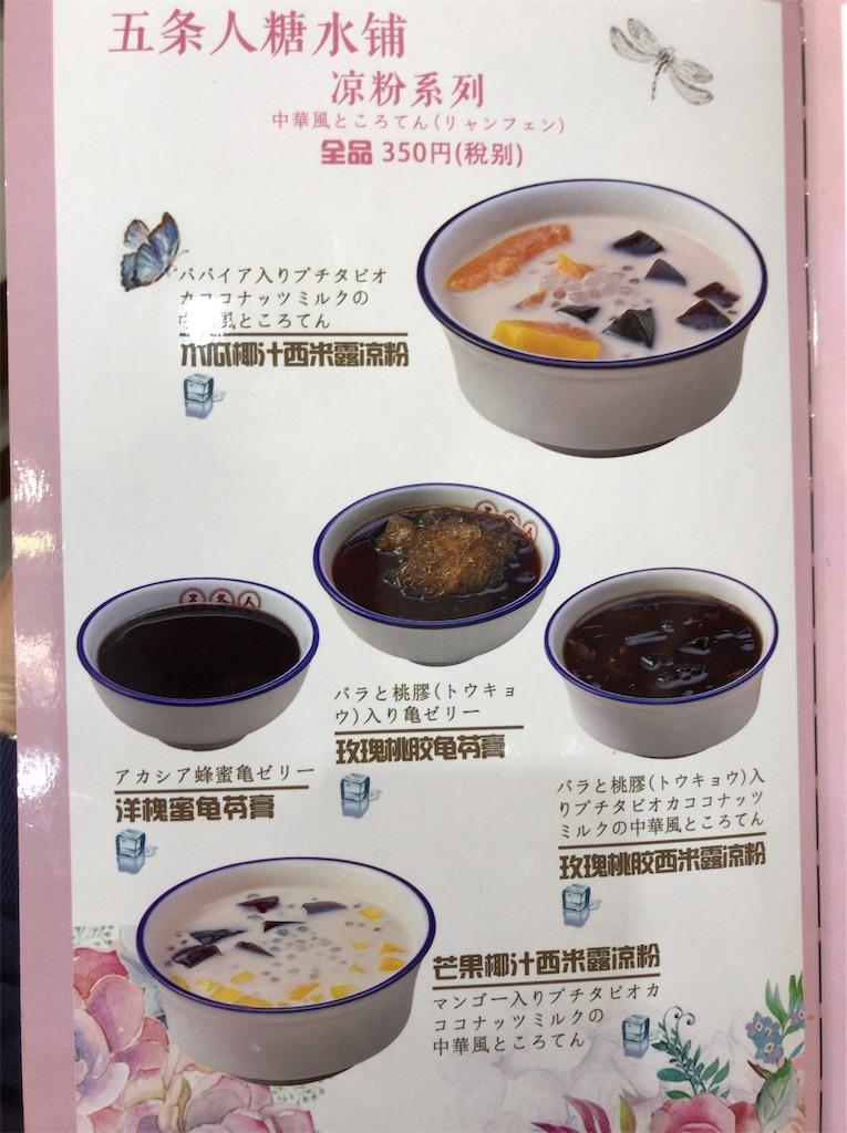 f:id:yokohamamiuken:20191028070002j:image