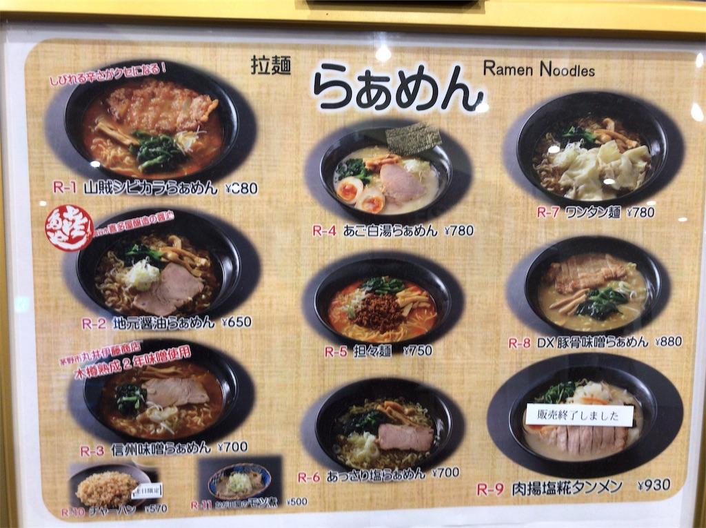 f:id:yokohamamiuken:20191030063726j:image