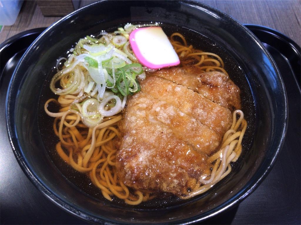 f:id:yokohamamiuken:20191030063740j:image