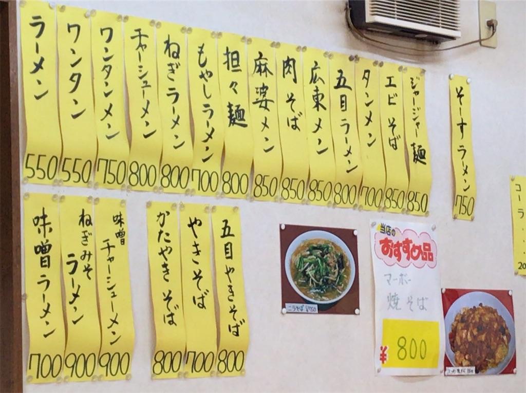 f:id:yokohamamiuken:20191031112229j:image