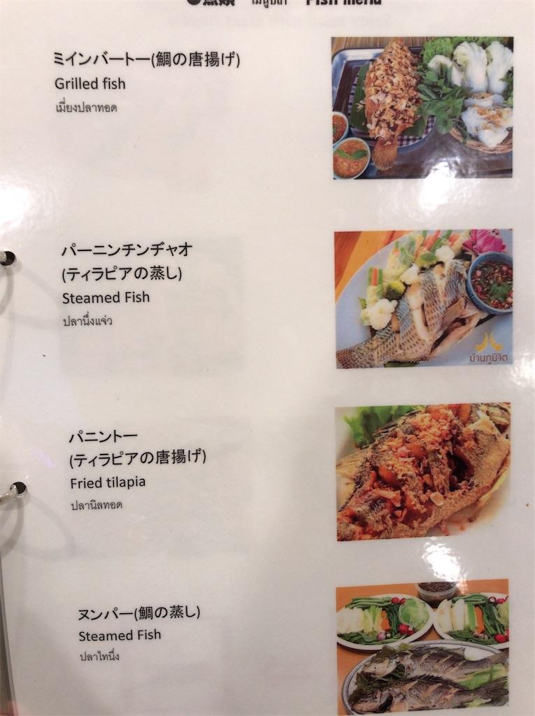 f:id:yokohamamiuken:20191031230415j:image