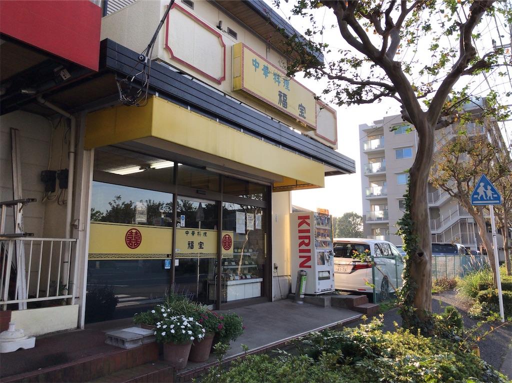 f:id:yokohamamiuken:20191101153726j:image