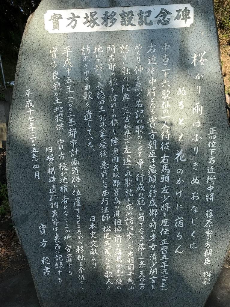 f:id:yokohamamiuken:20191101171202j:image