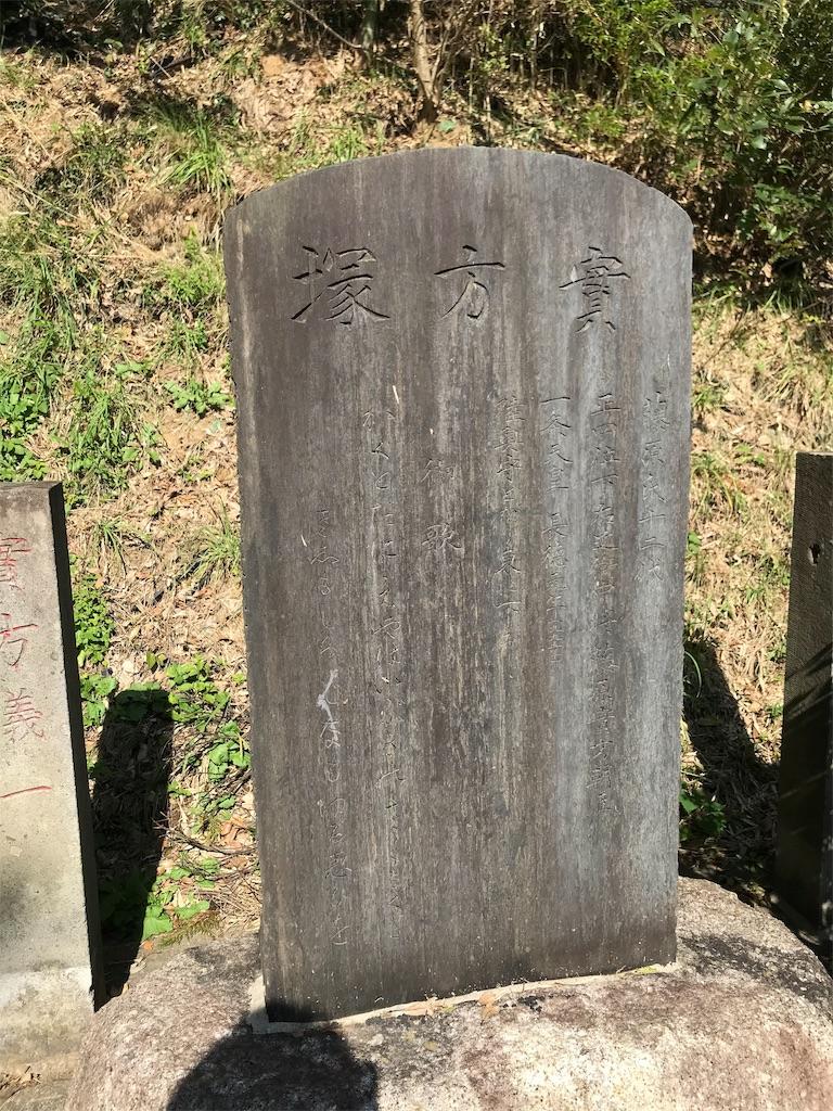 f:id:yokohamamiuken:20191101171228j:image