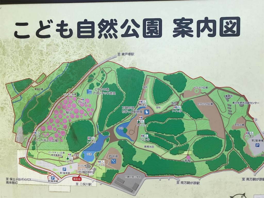 f:id:yokohamamiuken:20191101173053j:image