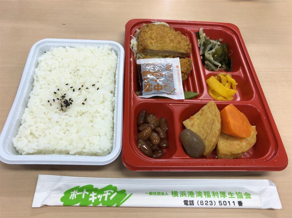 f:id:yokohamamiuken:20191102155553j:image
