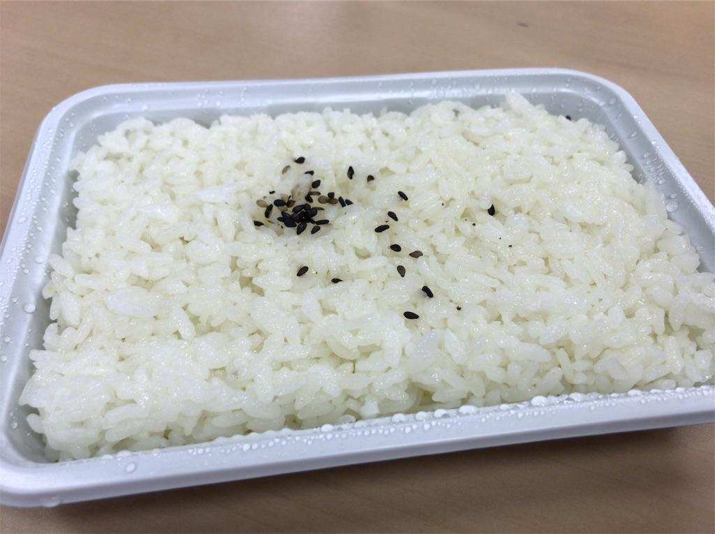 f:id:yokohamamiuken:20191102155605j:image