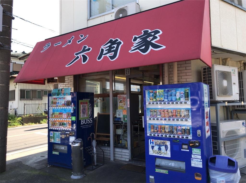 f:id:yokohamamiuken:20191102211305j:image