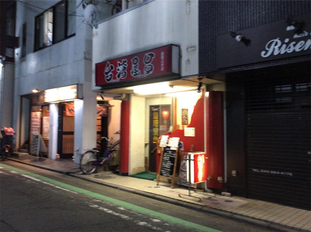 f:id:yokohamamiuken:20191103015552j:image