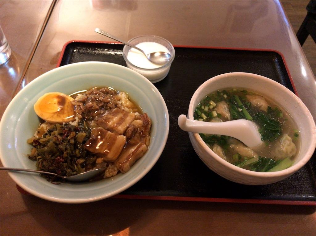 f:id:yokohamamiuken:20191103015556j:image