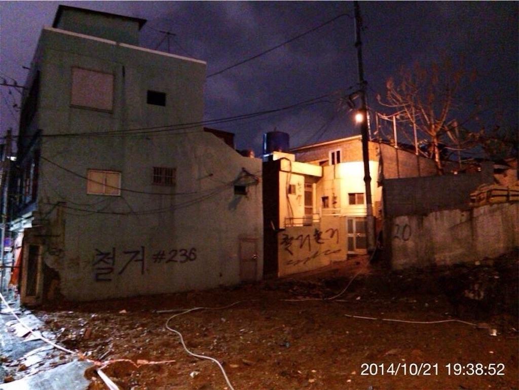 f:id:yokohamamiuken:20191104112956j:image