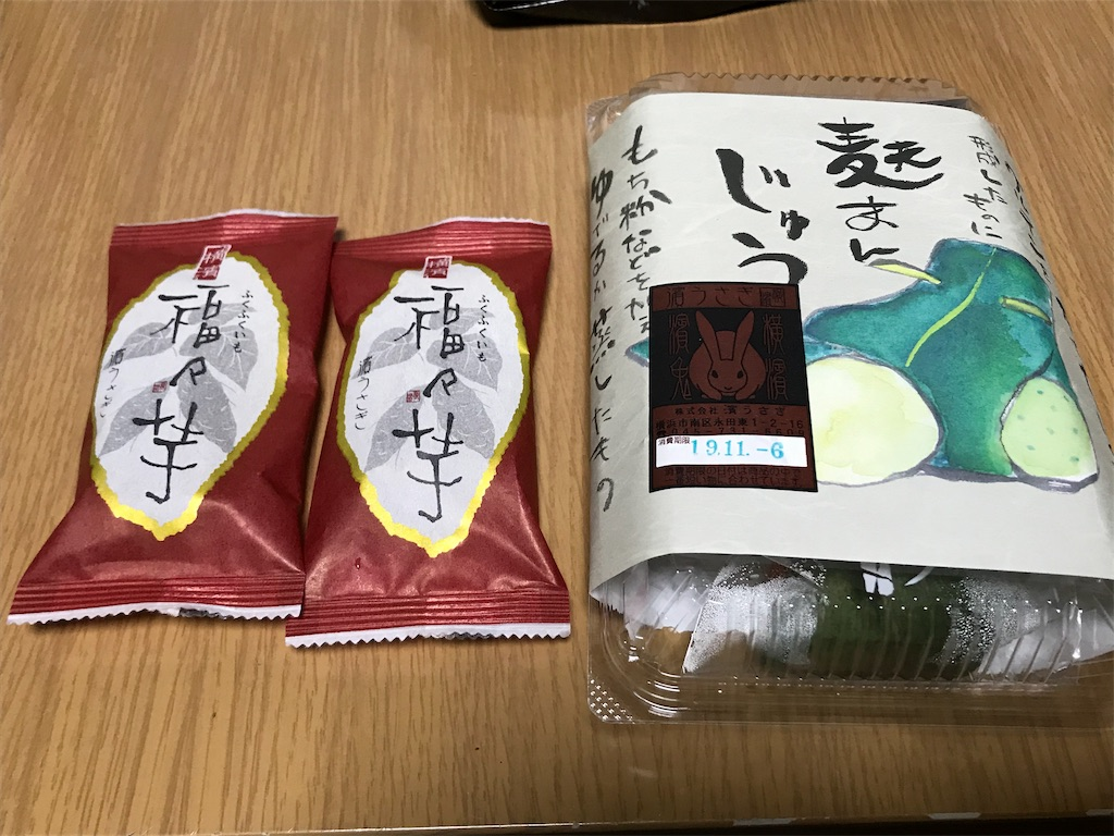 f:id:yokohamamiuken:20191105223345j:image