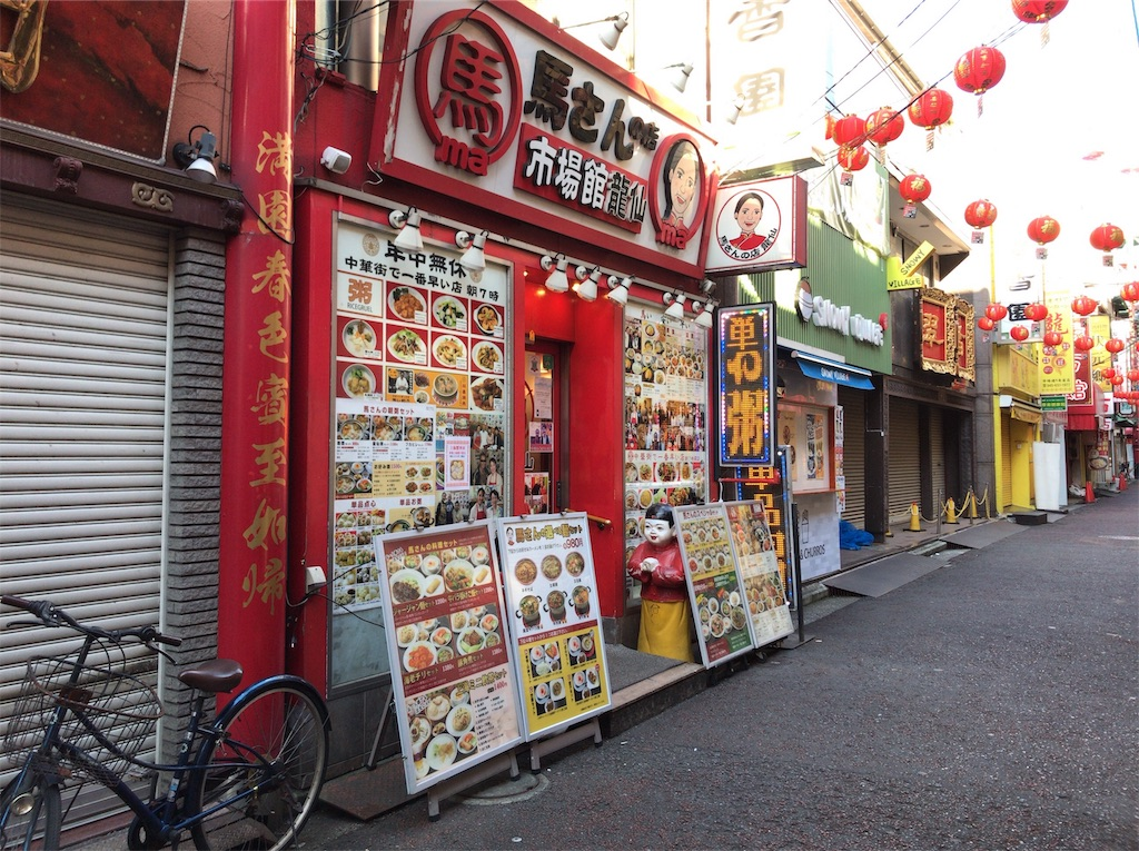 f:id:yokohamamiuken:20191107085715j:image