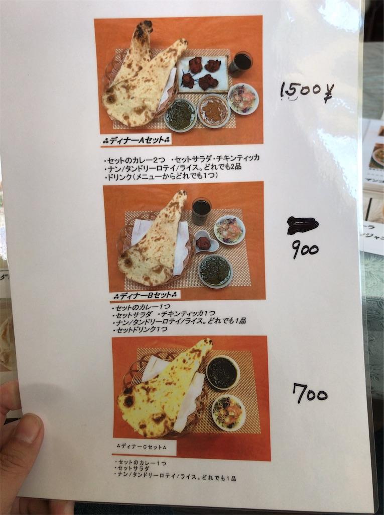 f:id:yokohamamiuken:20191107112445j:image