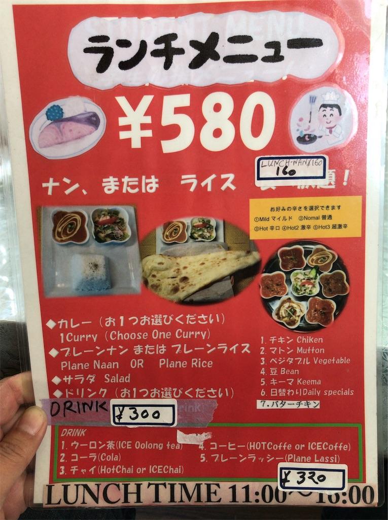 f:id:yokohamamiuken:20191107112453j:image
