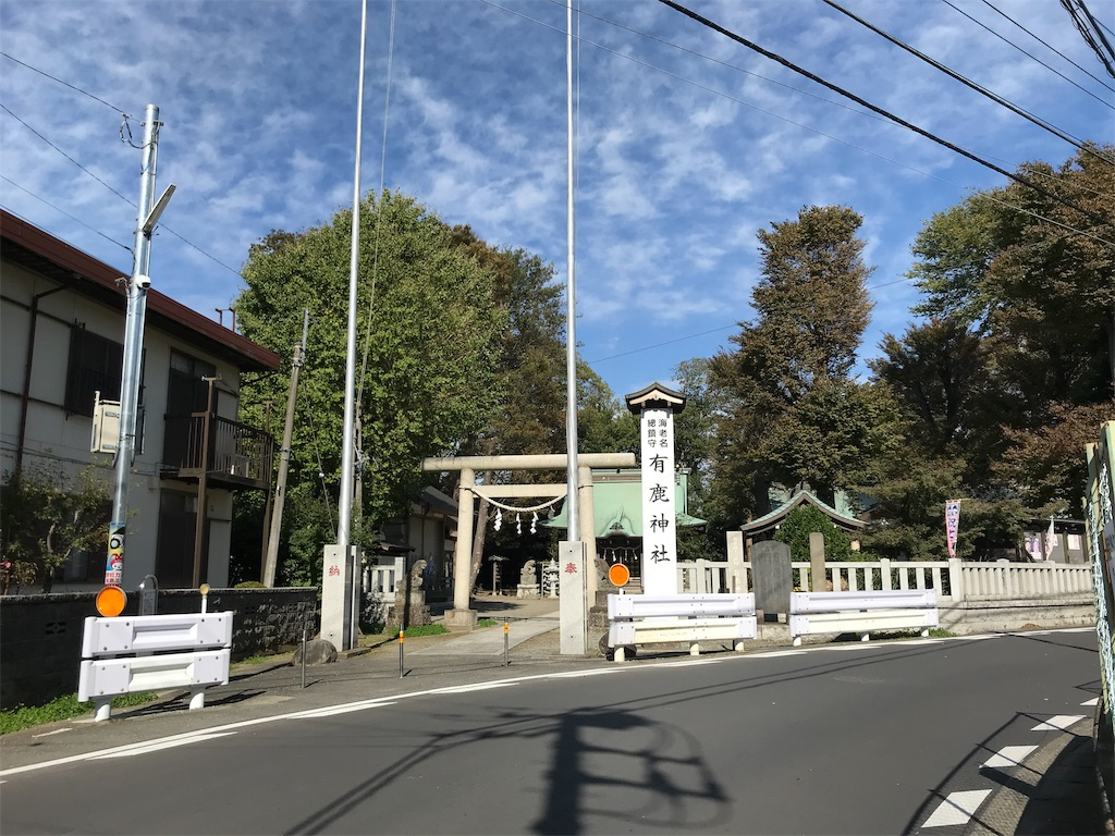 f:id:yokohamamiuken:20191108070349j:image