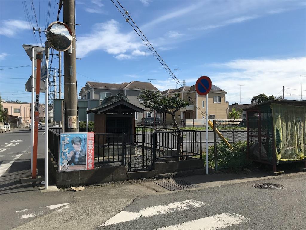 f:id:yokohamamiuken:20191108070712j:image