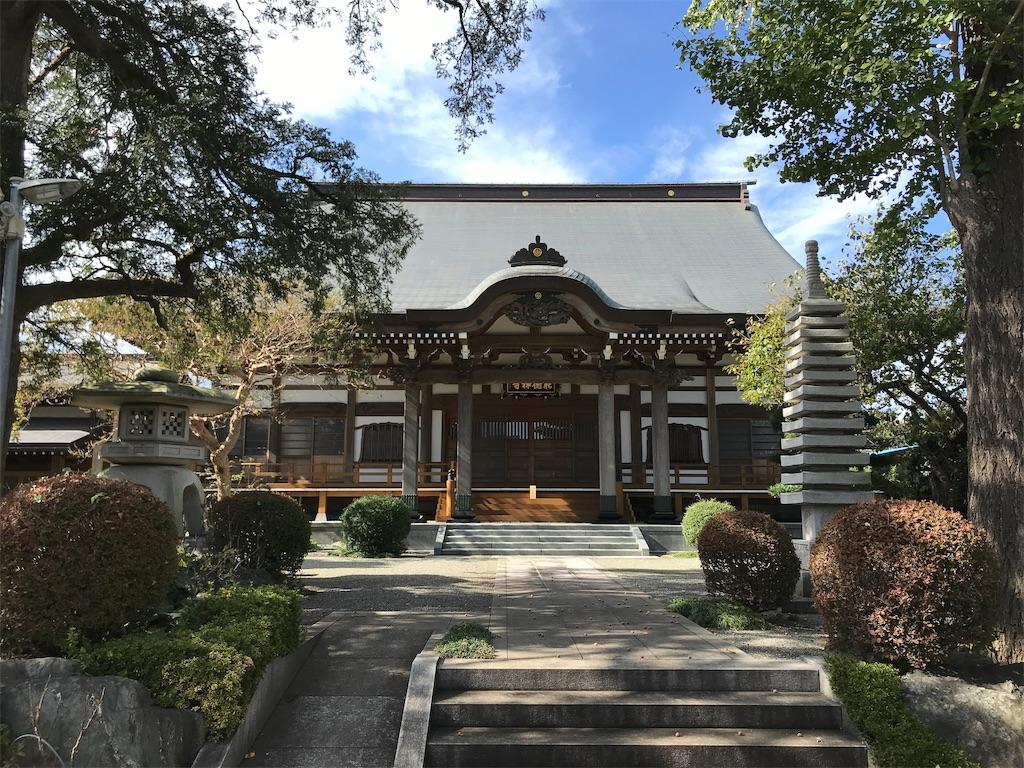 f:id:yokohamamiuken:20191108070719j:image