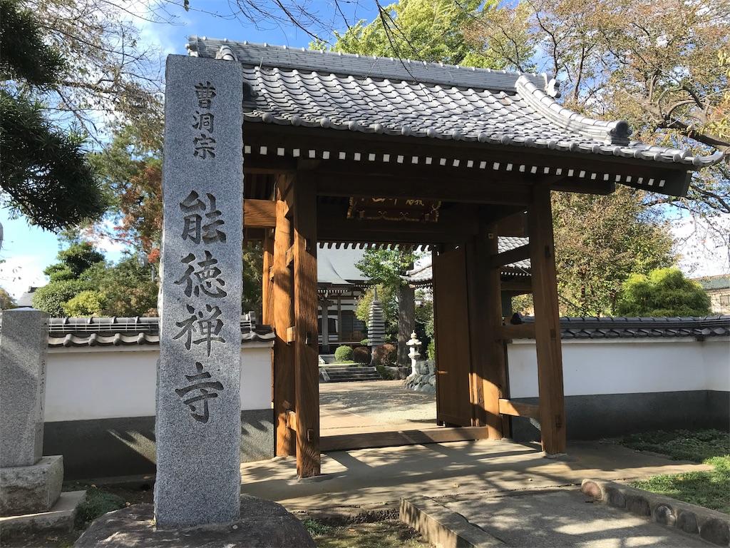f:id:yokohamamiuken:20191108070725j:image