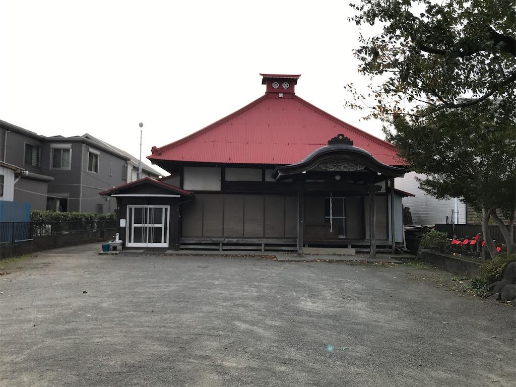f:id:yokohamamiuken:20191108071533j:image