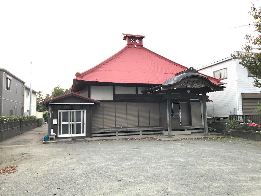 f:id:yokohamamiuken:20191108071546j:image