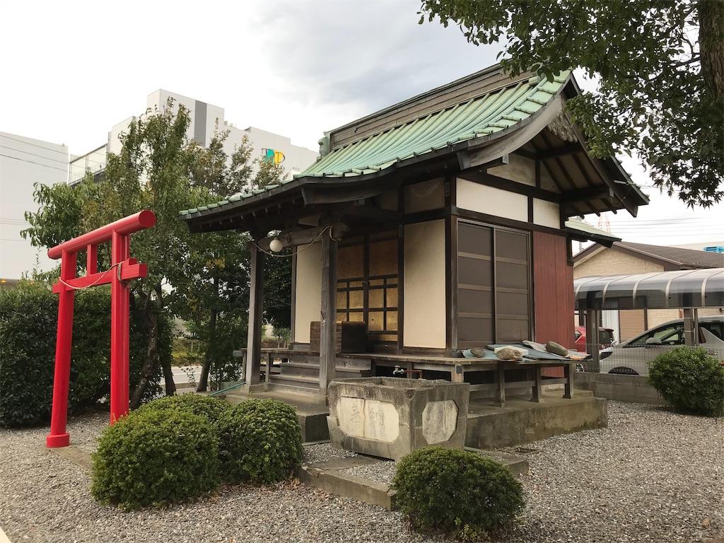 f:id:yokohamamiuken:20191108071916j:image