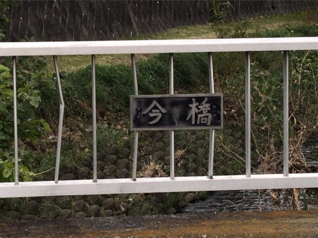 f:id:yokohamamiuken:20191108124916j:image