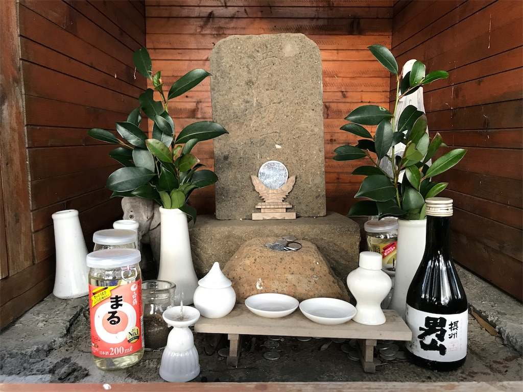 f:id:yokohamamiuken:20191108125039j:image