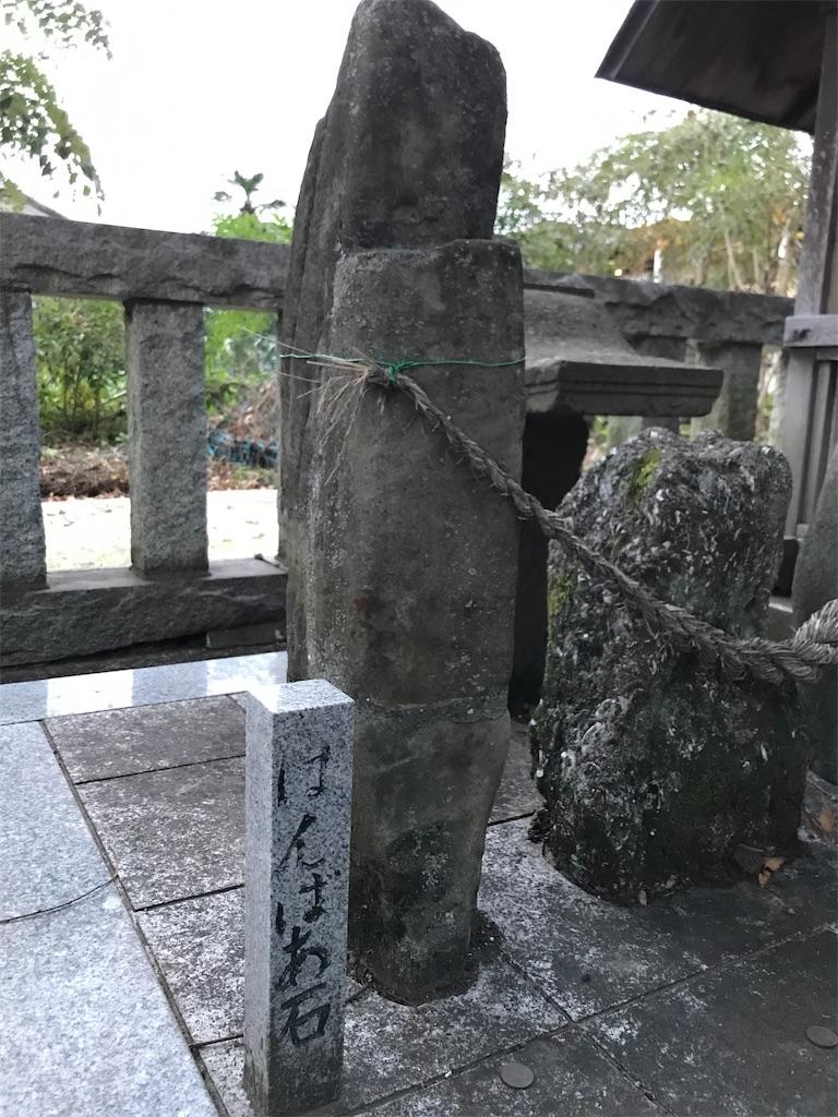f:id:yokohamamiuken:20191108130235j:image