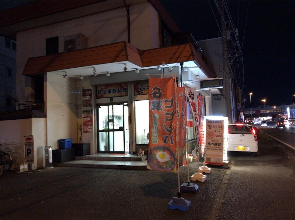 f:id:yokohamamiuken:20191108130433j:image