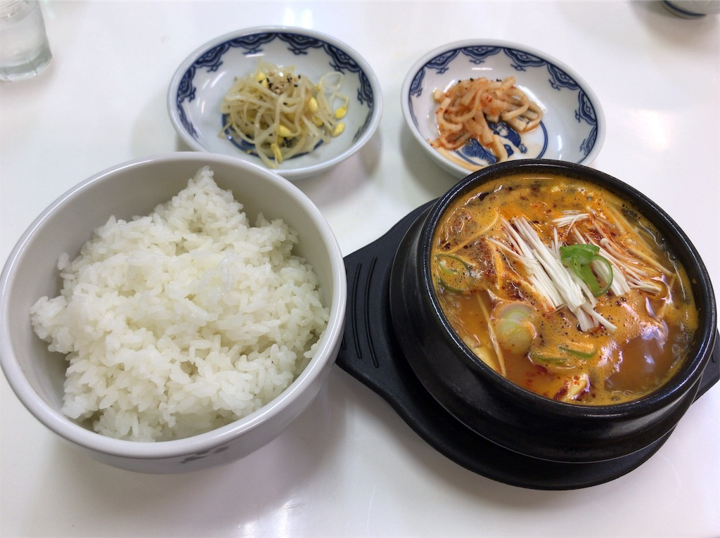 f:id:yokohamamiuken:20191108130443j:image